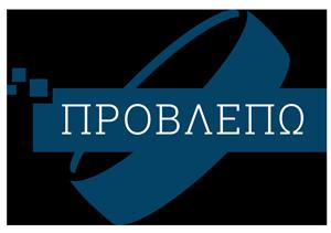 logo-provlepo